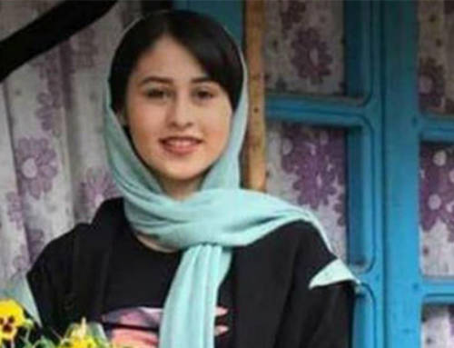 Iran: Cruel honor killing of Romina Ashrafi