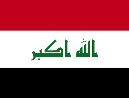 IGFM Iraqi section news and activities July – August 2020